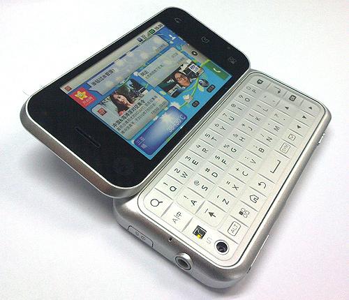 Facebook para Motorola BackFlip ME600